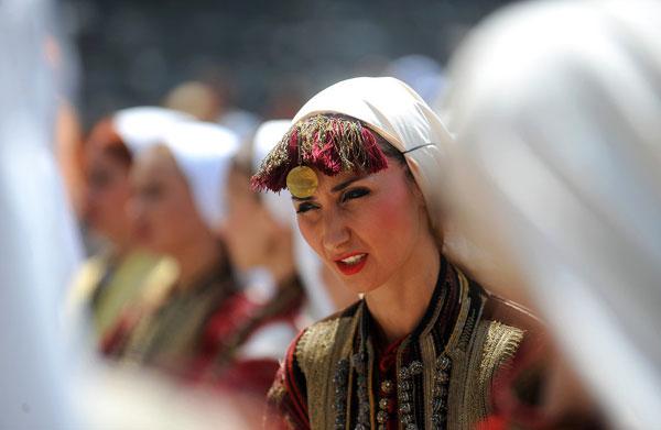 Traditional Macedonian...