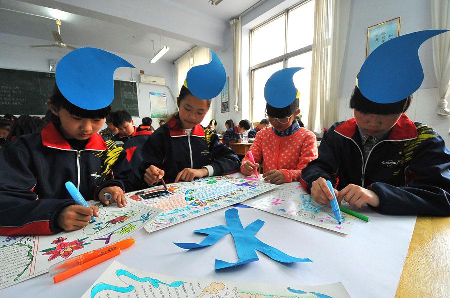Chinese children mark World Water Day[1]- Chinadaily.com.cn