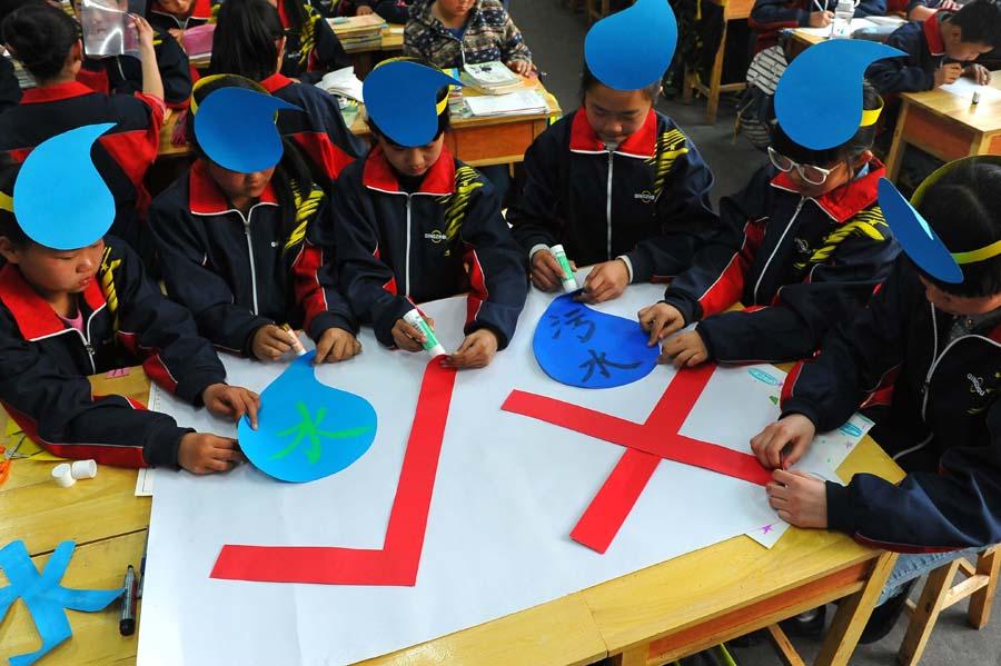 Chinese children mark World Water Day[5]- Chinadaily.com.cn