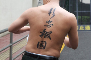 International tattoo convention in hong kong 5 for Hong kong tattoo