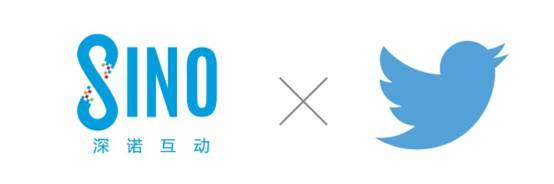 跨境整合数字营销专家深诺互动(SinoInteractive),携手Twitter于2016亚洲消费电子展 (CES Asia)期间特别组织了专门观展活动Passions Tour,向关注全球化发展的中国企业展示最新的科技创新趋势和营销理念。深诺互动作为Twitter中国区顶级代理商,和专业的海外数字营销服务商,一直致力于缔造契机,将最新的数字营销产品、技术和创意理念引入中国,此次与Twitter全球团队的合作,即是双方强强联手,助力中国企业了解全球热门趋势、拓建全球化视野的开端。  深诺互动与Twitt