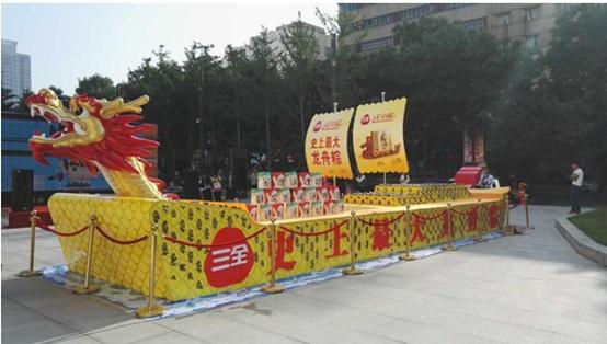 """三全制作""""史上最大龙舟粽""""或成端午节最大亮点"""