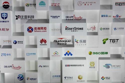 《中國日報網》?華傲數據領航人攜旗下隨手借亮相2016貴陽數博會