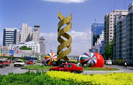 نتیجه تصویری برای Zhongguancun
