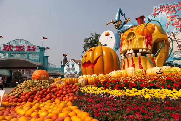 shanghai happy valley unveils halloween pumpkin festival