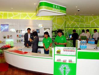 Suzhou Tourist Information and Service Center