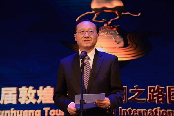 4th Silk Road tourism festival kicks off