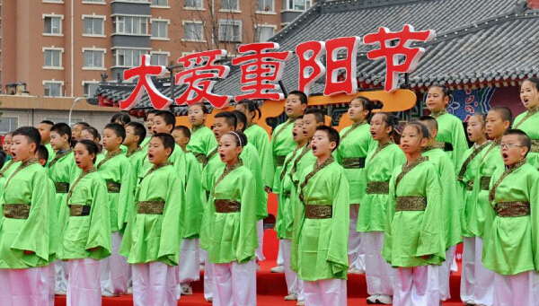 Chongyang festival observed in Changchun - C
