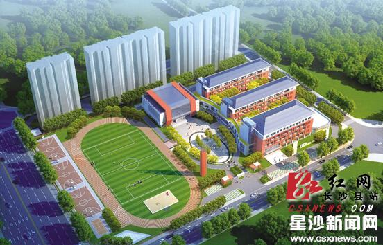 Changsha county to be a model of urban rural integration china changsha county to be a model of urban rural integration ccuart Images