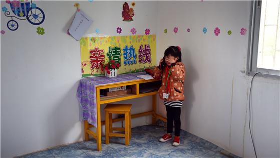 SEX ESCORT in Zhanjiang
