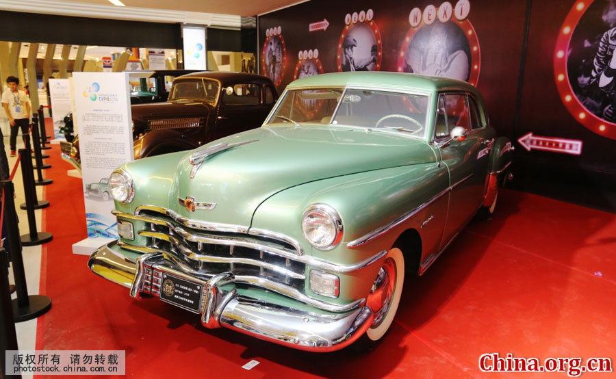 Classic cars at Sanya tourism trade expo[3]- Chinadaily.com.cn
