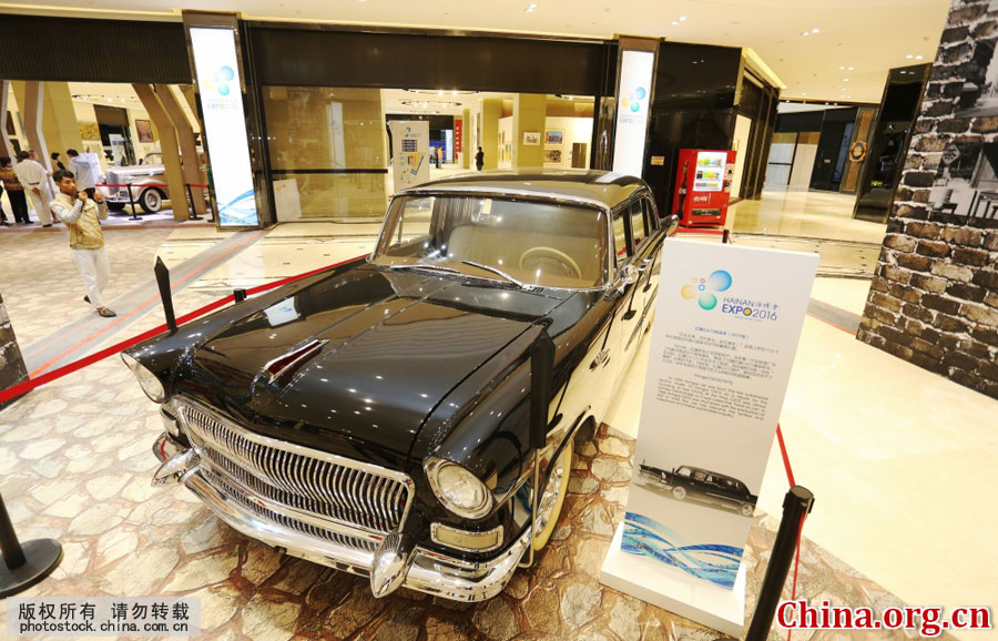 Classic cars at Sanya tourism trade expo[1]- Chinadaily.com.cn