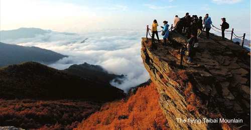 Qin Mountains Mount Taibai - China -...