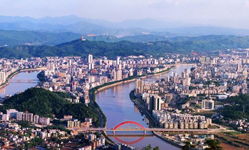 Shaoguan guangdong china