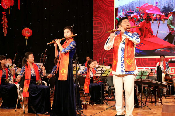 Musical Performance Rings In Chinese New Year In Kazakhstan