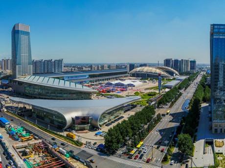 2018 Harbin International Trade Fair