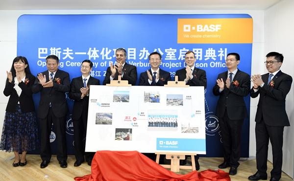 BASF opens liaison office in western Guangdong