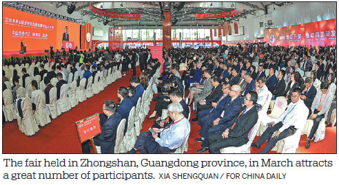 Zhongshan trade, talent fair attracts major projects