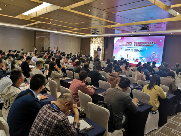 Seminar on toy and children products safety held in Guangdong