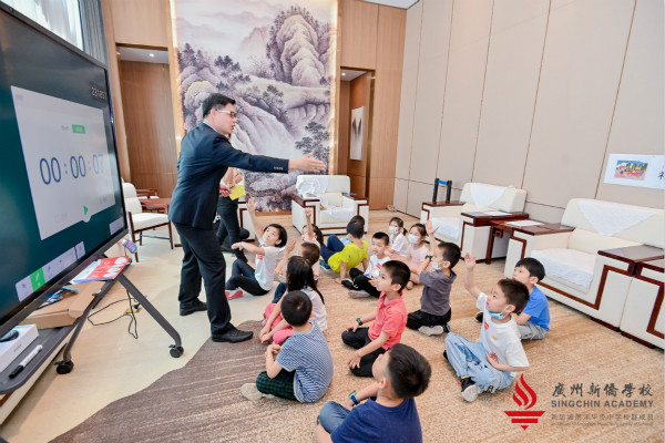 China-Singapore Guangzhou Knowledge City opens new chapter of cooperative development