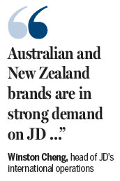 JD opens door to Australia, NZ