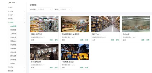 Digital economy brings opportunities to Liangjiang