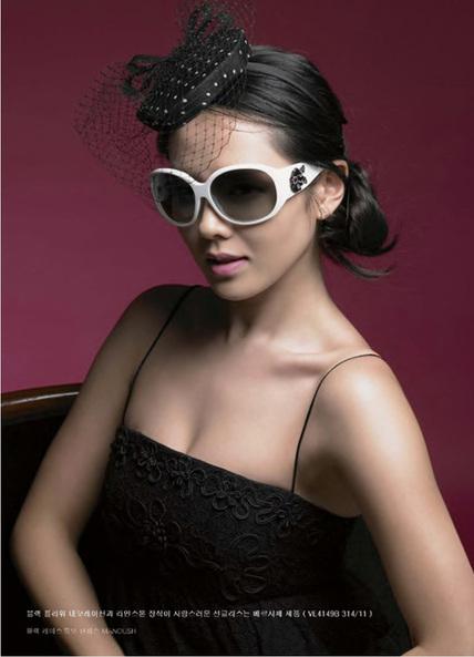Son Ye-jin's photograph shoot for Bazaar Korea