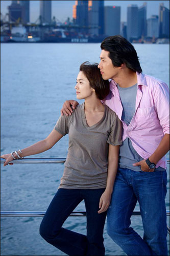hye mature dating site Song hye kyo personally reveals why she fell in love with song joong ki - duration: 4:17 online entertainment channel 152,279 views 4:17 11 korean actors who are mature  hye kyo dating .