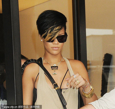Rihanna appeared in New York City