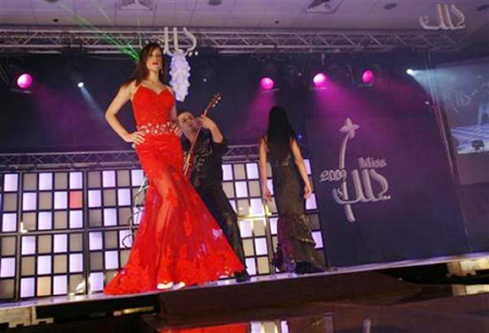Miss Arab beauty pageant