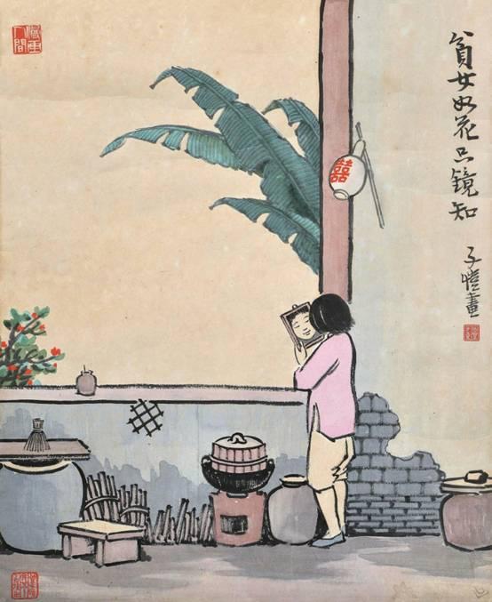 国画卡通教书简笔画