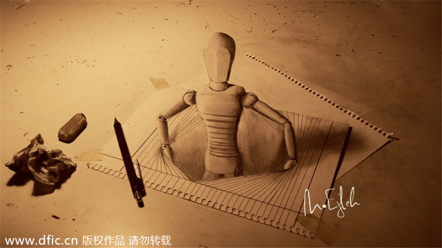 New views amazing 3d pencil drawings 1 for Amazing drawing websites