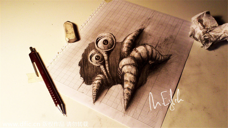 New views amazing 3d pencil drawings 3 for Cool drawing websites