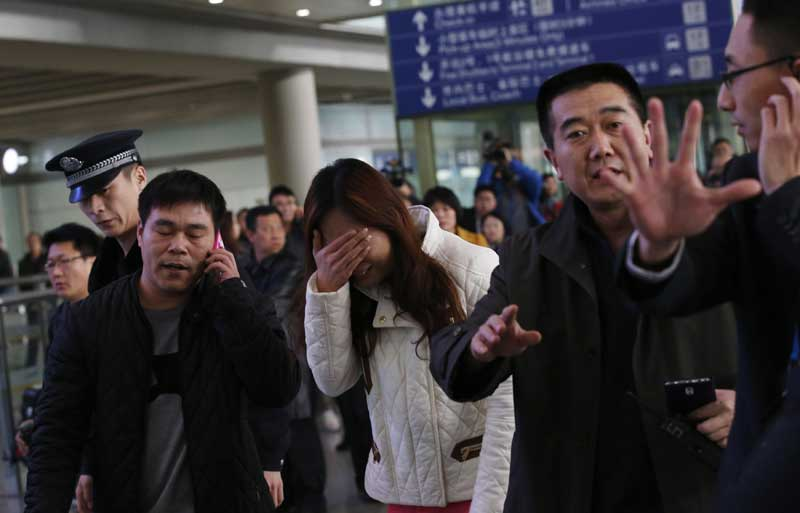 Malaysia airline arouses worries
