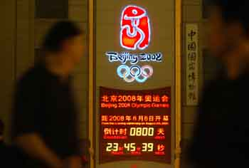 Beijing counting on lucky number eight