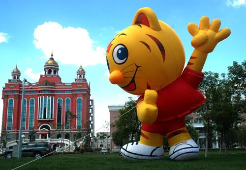 Special Olympics Mascot