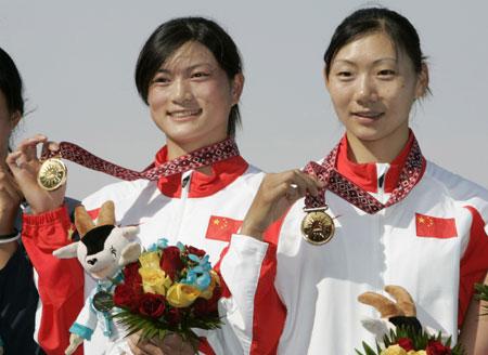 1 Riyal - Hamad 2006 Asian Games, Volunteers - Qatar