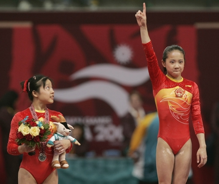 Chinese dominate in women's gymnastic all-round