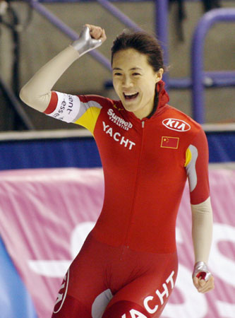 World Cup Sp...1 2 Cup