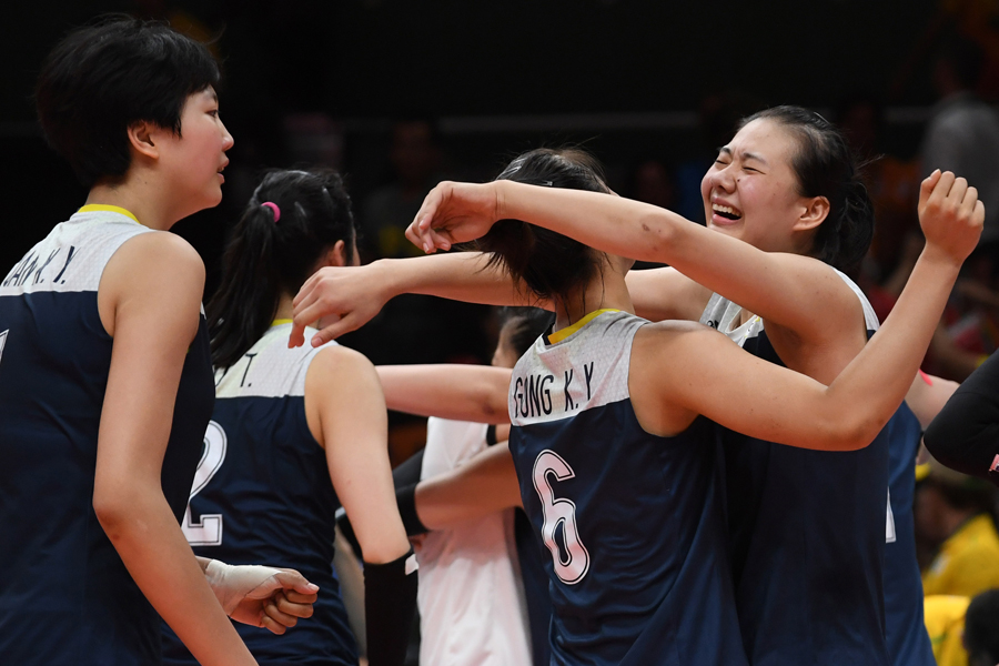 China inches toward gold after beating Netherlands[1 ...