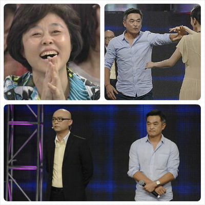 You are the one chinese dating show 2013