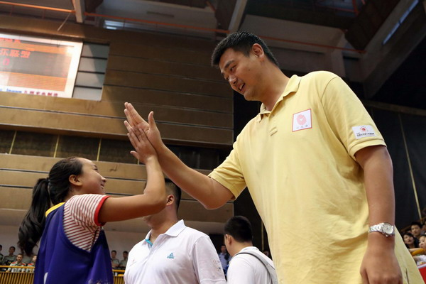 Unusual height once root of Yao's inferiority | China ...
