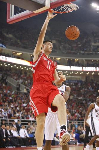 Yao plays 19 mins as Rockets beat Nets in NBA China Games