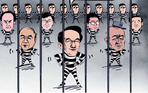 The State has simply public appetite for vengeance, killings and torture. (Cartoon from chinadaily.com.cn/).