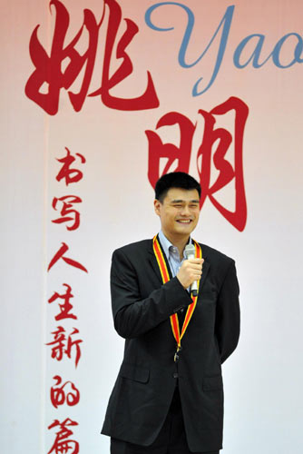http://www.chinadaily.com.cn/sports/images/attachement/jpg/site1/20110726/0022190dec450f9851b602.jpg
