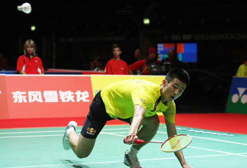 World No 5 Chen suffers early exit at badminton worlds
