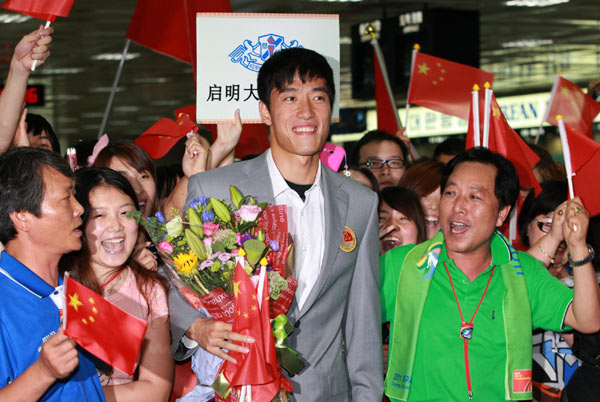 http://www.chinadaily.com.cn/sports/images/attachement/jpg/site1/20110825/0022190dec450fc05aff4f.jpg