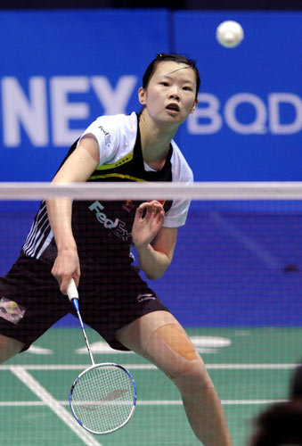 torch asian singles The competition at tokyo 2020 will consist of men's and women's singles badminton's asian strength tokyo 2020 torch relay games plan.
