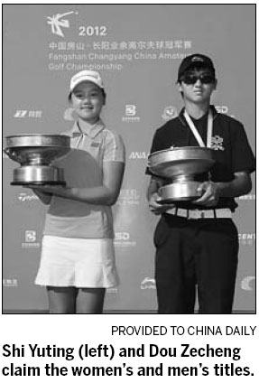 ... which comprises the national amateur champions and those ranked among ...
