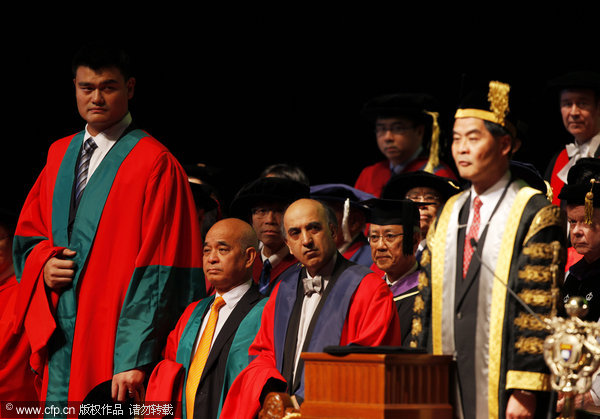 Link to Yao Ming receives honorary PhD degree at HKU